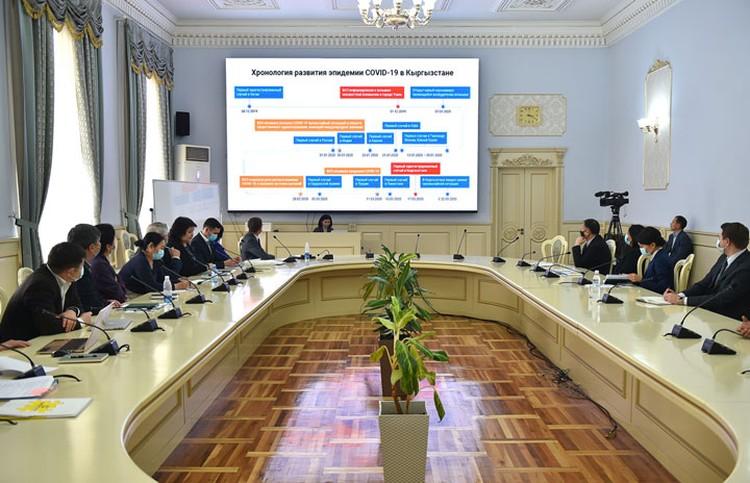 Исполняющий обязанности главы правительства, первый вице-премьер Артем Новиков заслушал выводы экспертной группы.