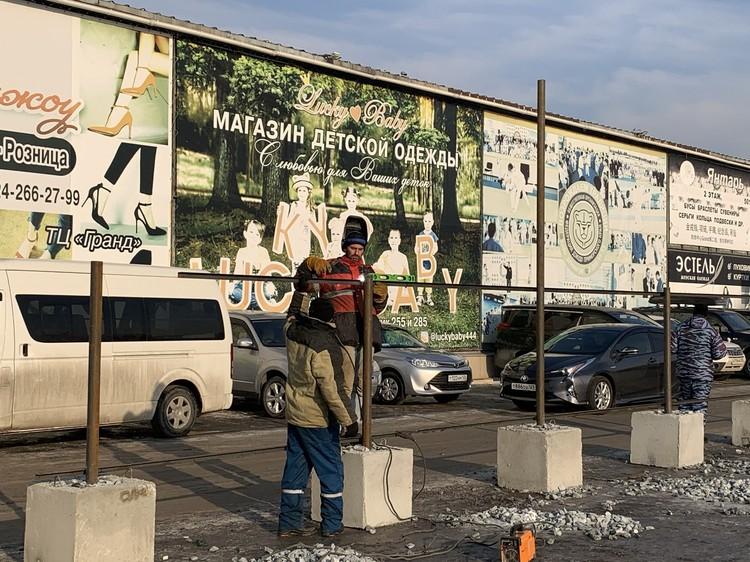 Рабочие уже возводят забор для будущей стройки