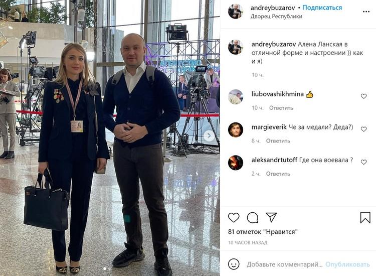 Алена Ланская одела на ВНС строгий брючный костюм и прикрепила медали. Фото: соцсети.