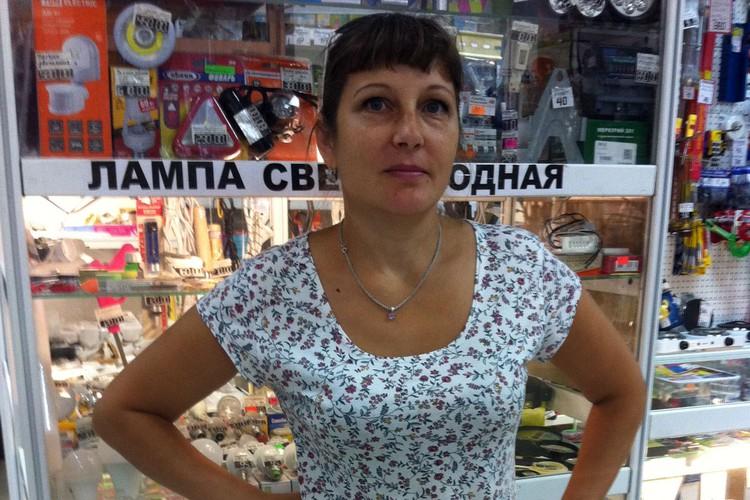 Последние 10 лет Ирина работала продавцом в магазине электрики