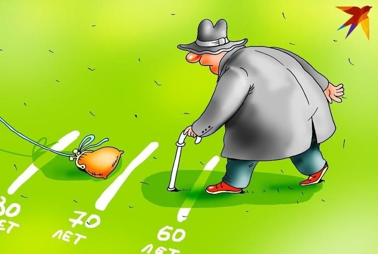 Не все страны повышают возраст выхода на пенсию из-за старения населения, некоторые его понижают. Например, так делала Польша, Франция и Италия.