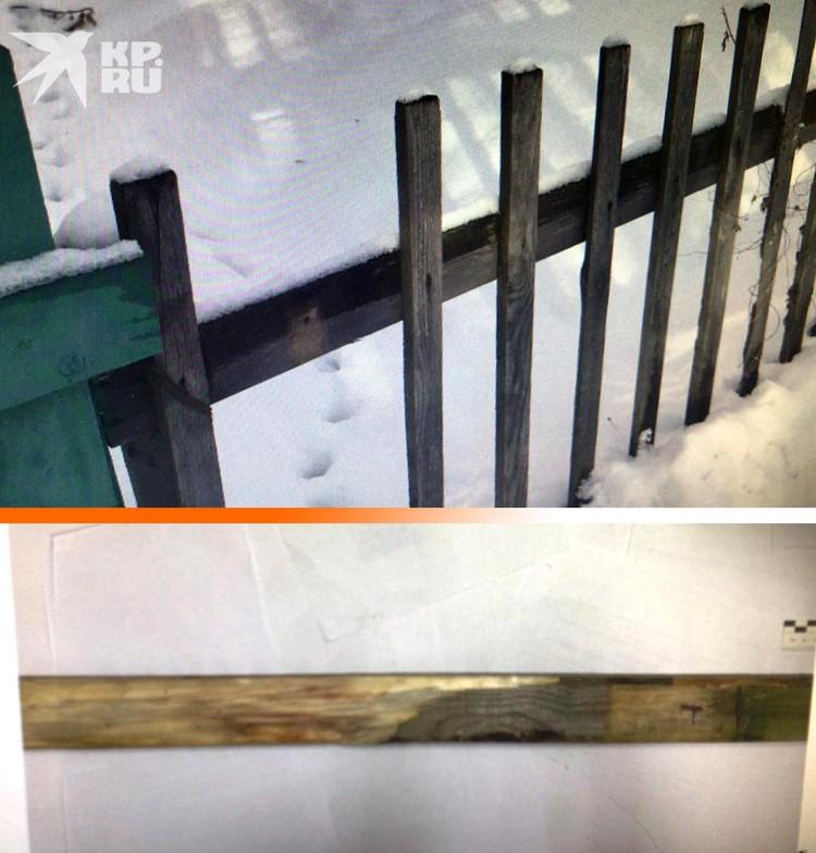 Штакетник, которым Санкин убивал педофила. Фото СК РФ по Башкортостану.