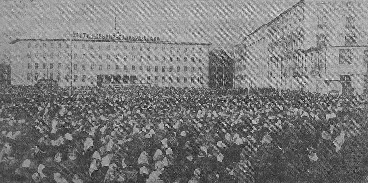 9 марта 1953-го, в день похорон Сталина, по всей области проходили траурные митинги. Самый большой из них был на площади Победы в Калининграде.