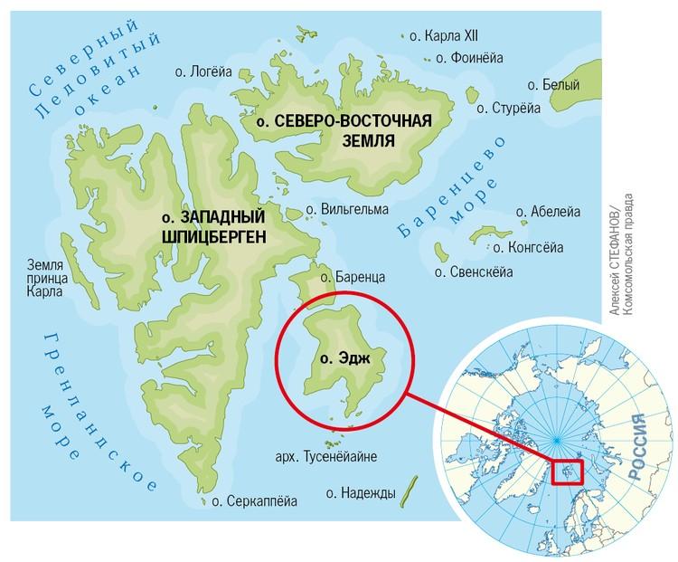 Карта архипелага Шпицберген.