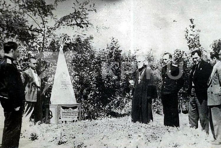 При первой эксгумации детей в 1943 году причину их смерти установить не удалось