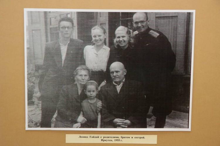 Леонид Иович (слева) с семьей.