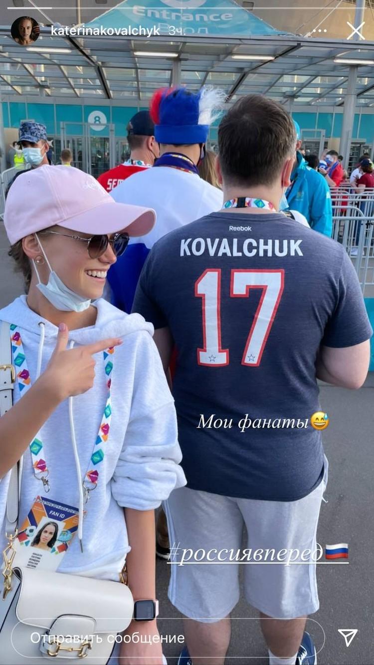 """Катерина Ковальчук на матче """"Россия-Бельгия"""" в Санкт-Петербурге."""
