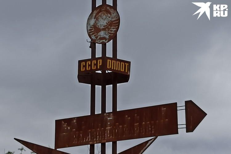 Ржавый советский монумент в Степанакерте. СССР уже перестал быть оплотом.