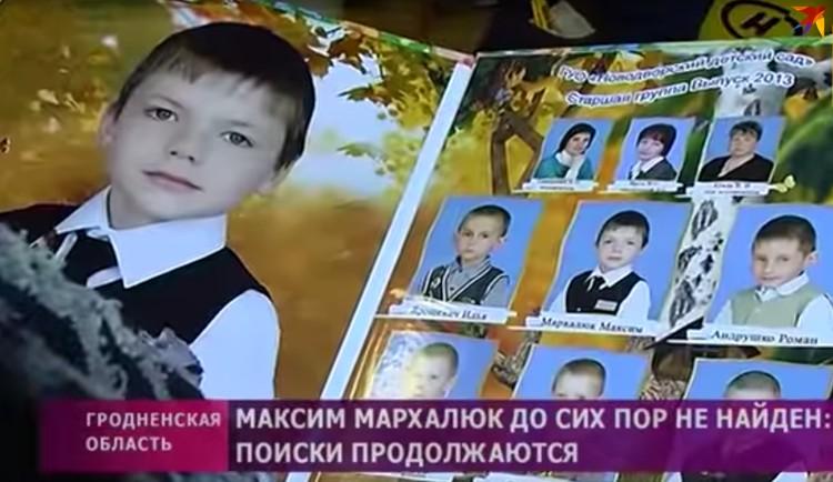 Осенью 2017 года Максим перешел в 5 класс. Скрин сюжета ОНТ