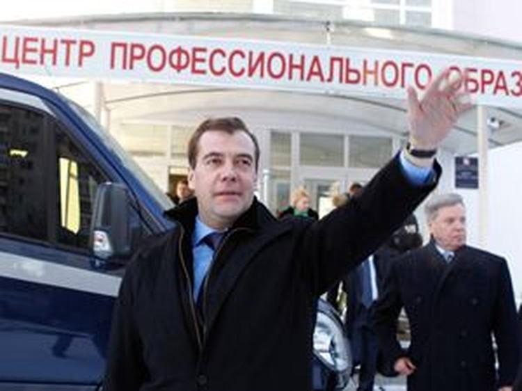 Переход россиян в бизнес Дмитрий Медведев определил стратегической задачей государства.