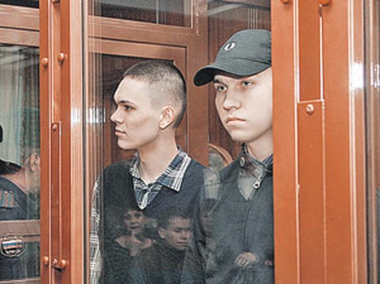 Максима Лаврика убили вот эти два идейные нациста: Артур Рыно (слева) и Павел Скачевский.