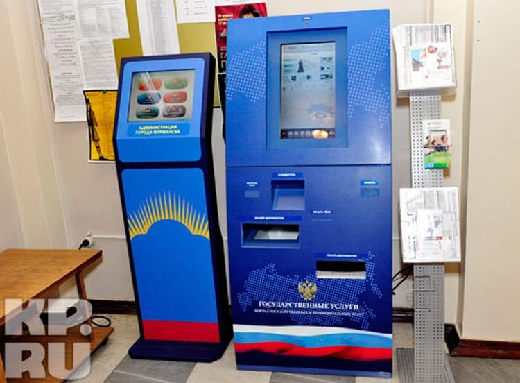 Российский триколор, расположенный на автомате снизу, легко может запачкаться.