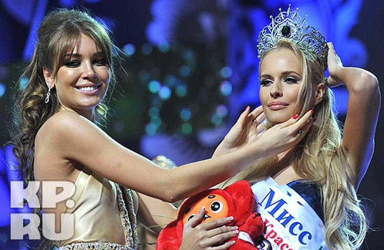 Корону вручила Дарья Коновалова, Краса России-2010