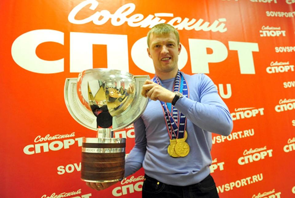 Алексей Терещенко приехал в «Комсомолку» с Кубком мира