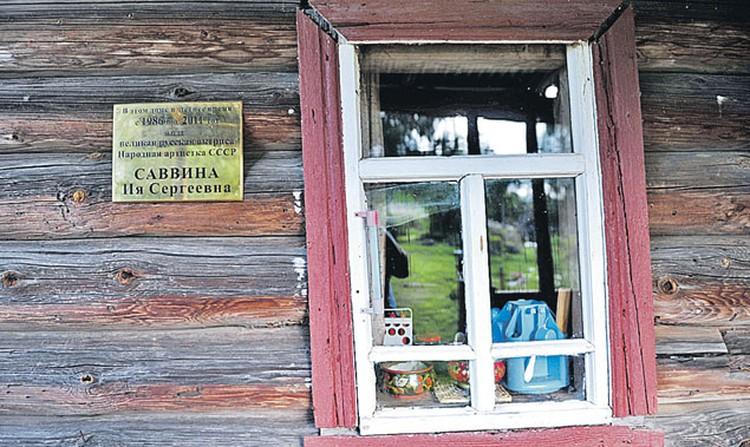 В память о своей супруге Анатолий Васильев повесил на их доме под Костромой мемориальную табличку.