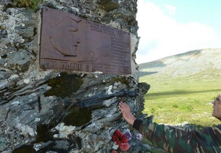 На месте гибели «дятловцев» их товарищи установили мемориальную доску.