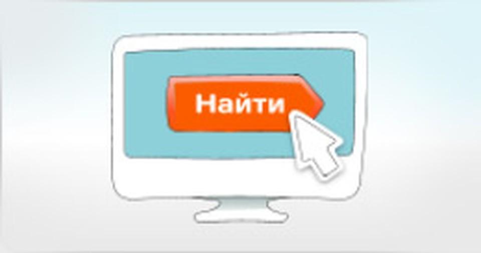фан дей одежда интернет магазин официальный сайт нижневартовск купить хантер бу в кредит