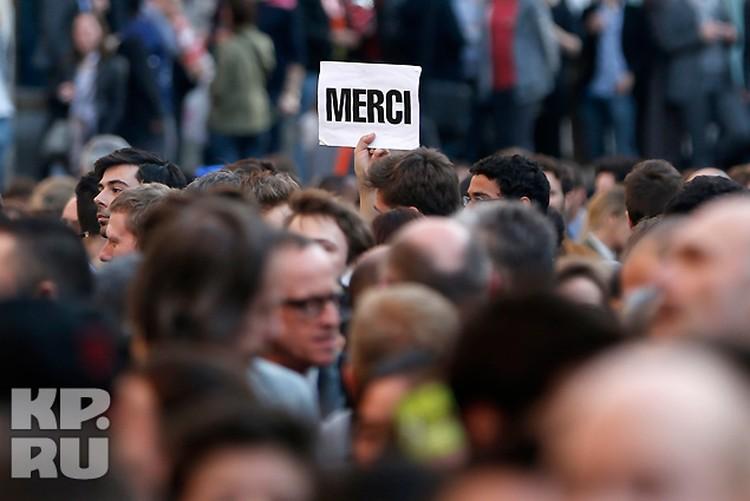 Когда  Франция сейчас легализует однополые  браки, она просто идет вслед  за Скандинавией