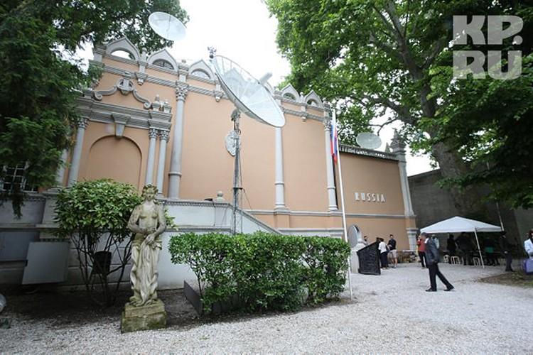 На Венецианской артбиеннале открылся русский павильон