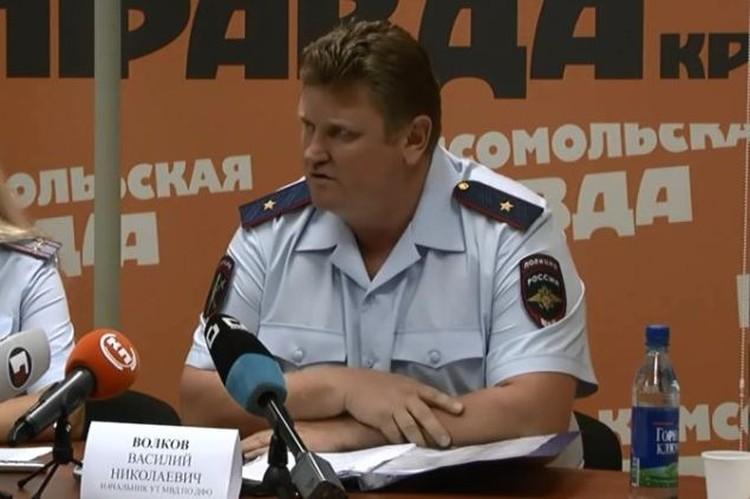 Василий Волков, начальник УТ УВДТ по ДФО