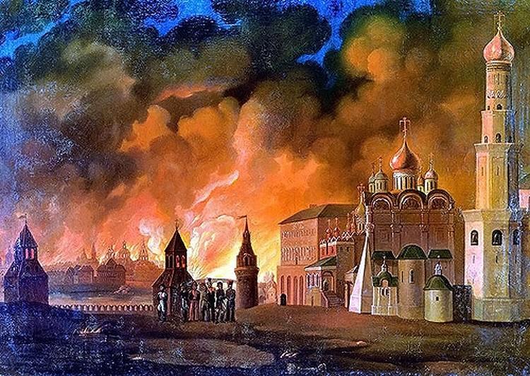 Пожар Москвы 2 сентября 1812 года