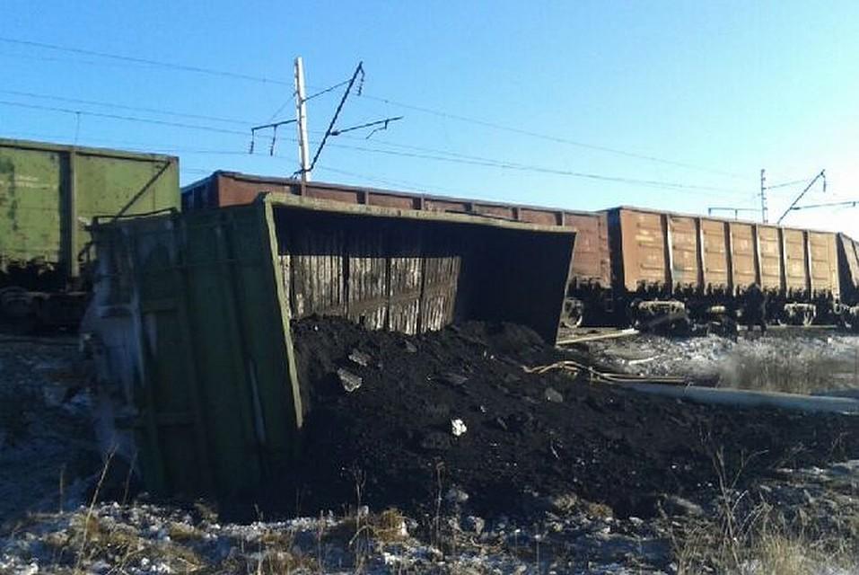 сход грузового поезда сковородино сегодня фото очень давно