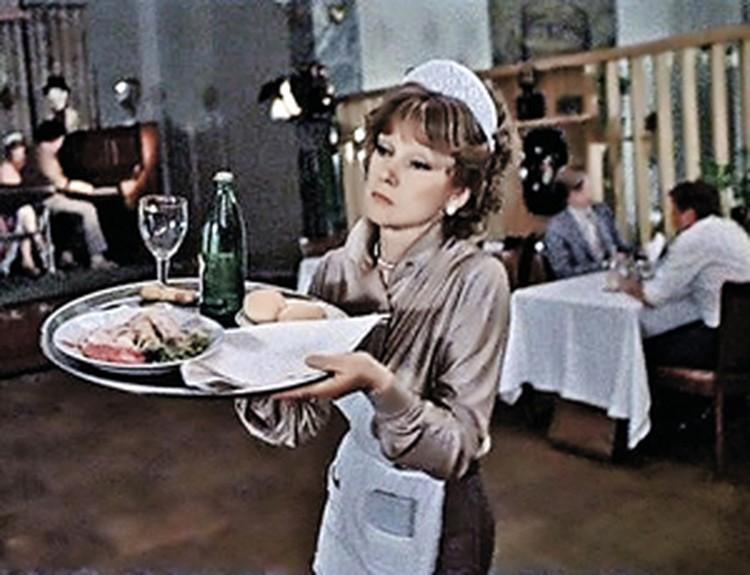 «Вокзал для двоих». Официантка в исполнении Людмилы Гурченко профессионально сурова с клиентами.
