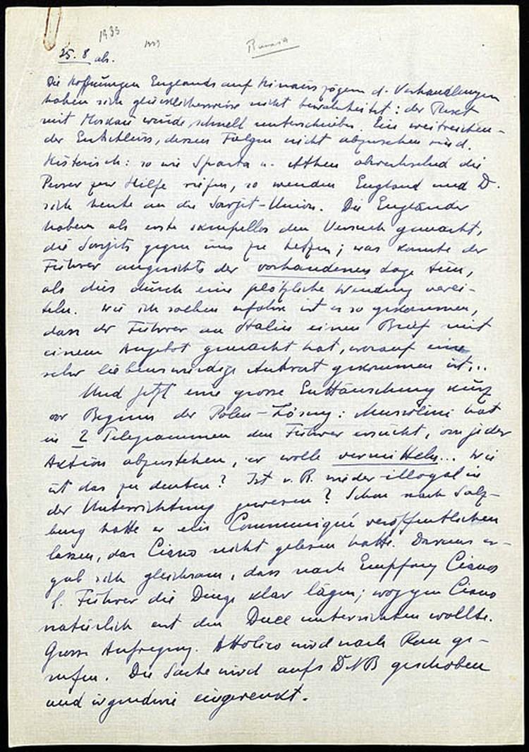 Это событие Альфред Розенберг отразил в своем дневнике.