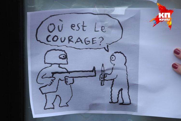 Подпись под плакатом: «Ну, и кто из них храбрый?»