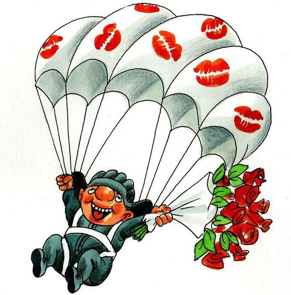 что картинка прикольного парашютиста выступают строго против