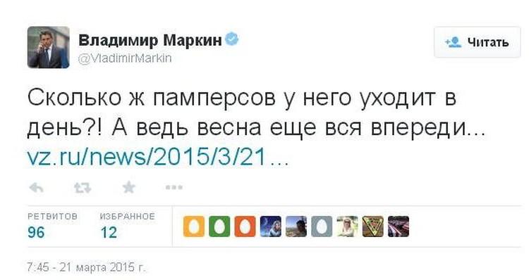 Владимир Маркин на своей странице в Twitter - о покупке отставным генералом детектора полония