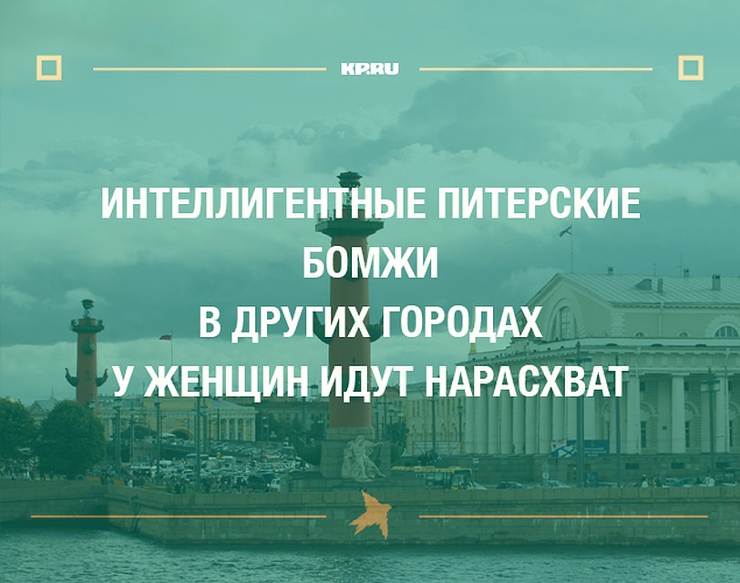 николаевна прикольные картинки санкт петербург карантине актриса
