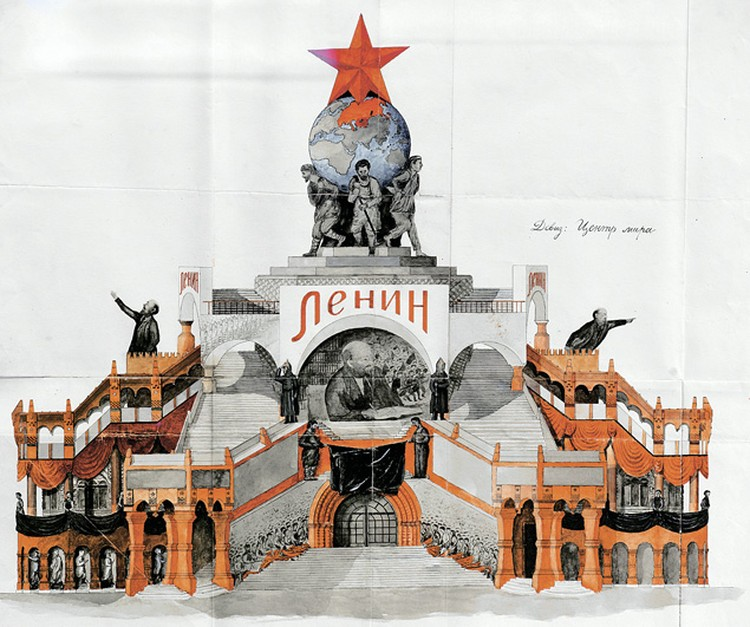 Девиз автора этого проекта был скромен: «Центр мира». Фото: Российский государственный архив социально-политической истории.