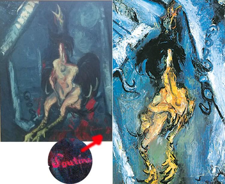Слева направо: авторство этого полотна не подтверждено, несмотря на подпись, но тушка очень похожа на «Ощипанного цыпленка» Сутина 1925 года.