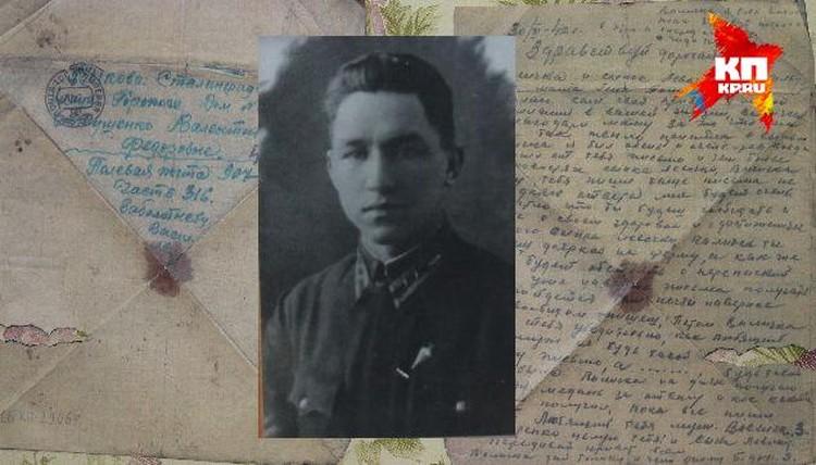 Николай Заикин писал трогательные послания своей подруге Лидии.