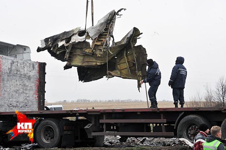 Украина заявляла, что в день катастрофы у них не было боевых вылетов