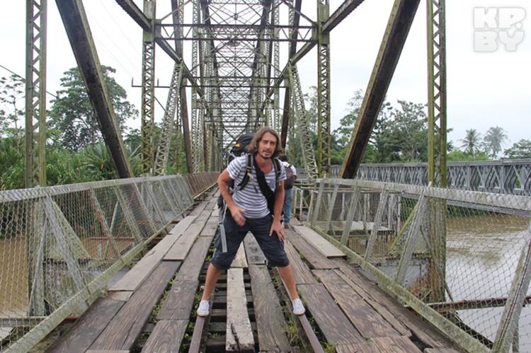 Денис Дудинский пригласил девушку на свидание в джунгли Амазонки. Фото: Денис Дудинский.