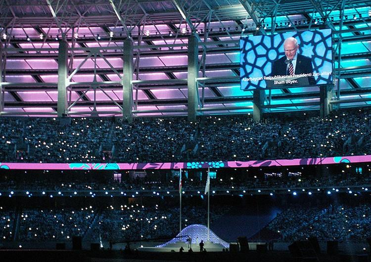 Речь президента Европейского Олимпийского комитета.