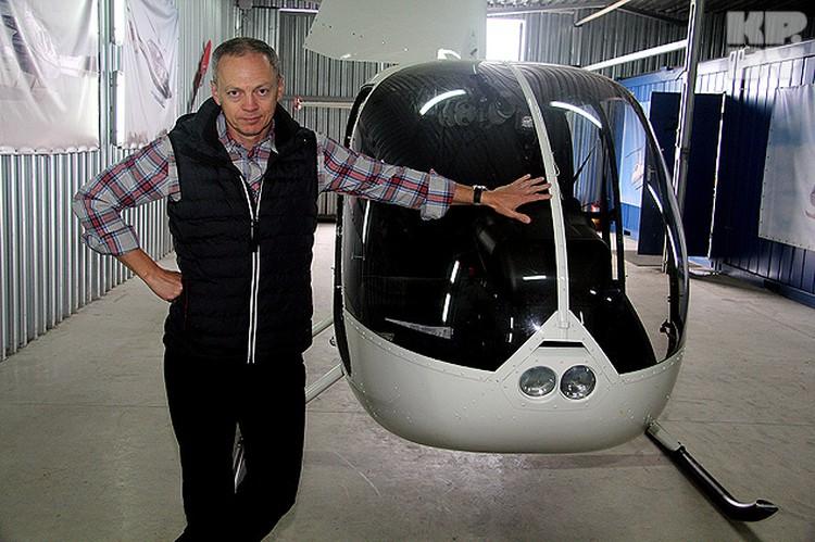Глава группы компаний «А-100» Александр Центер.