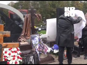 Памятник на могиле Вячеслава Невинного поставили только спустя 3 года после смерти артиста