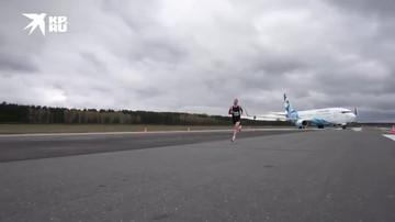 Более тысячи красноярцев приняли участие в забеге на взлетной полосе аэропорта