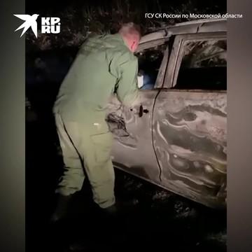 Следователи работают на месте убийства семьи в Волокамске