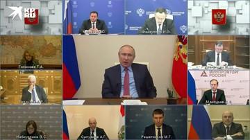 Цены на продукты в 2020 году выросли больше инфляции - Путин