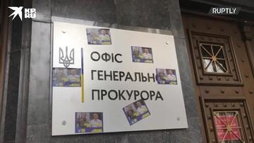Митинг националистов проходит у офиса президента Украины
