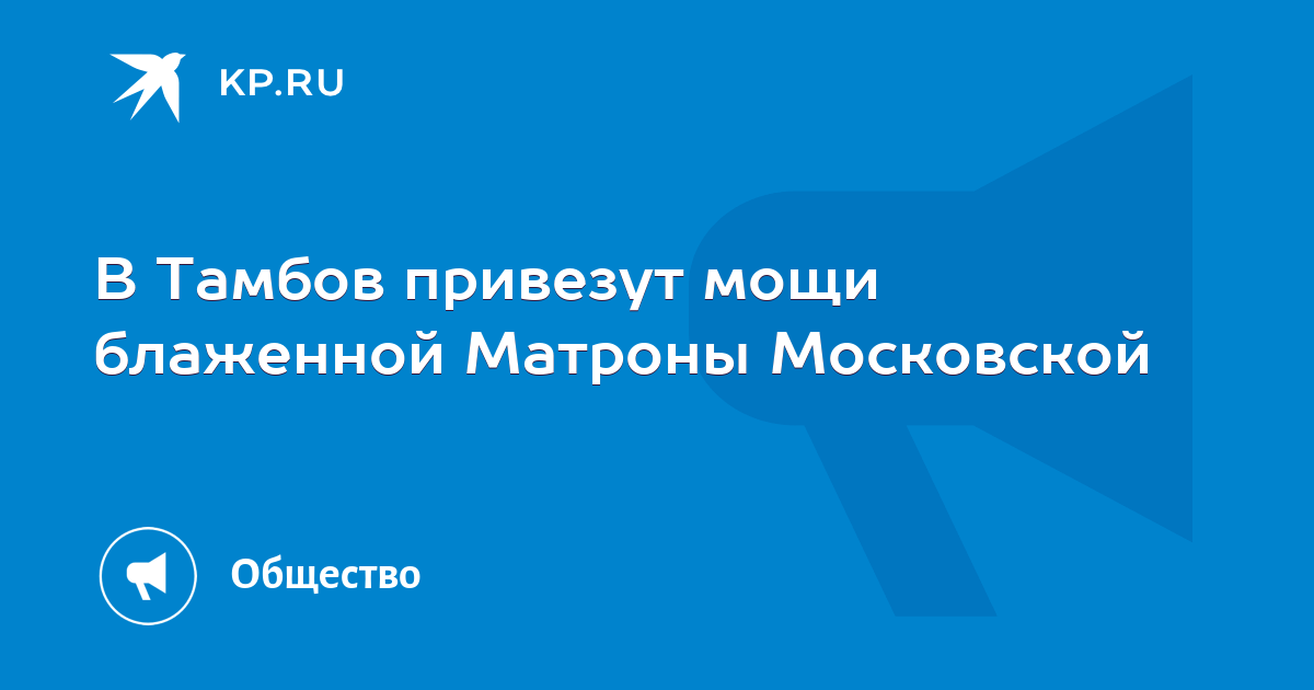 Наркология тамбов на московской как самой выйти из запоя