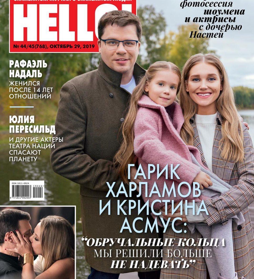 А ведь осенью 2019 года Кристина Асмус и Гарик Харламов всем своим видом кричали, что они разводятся