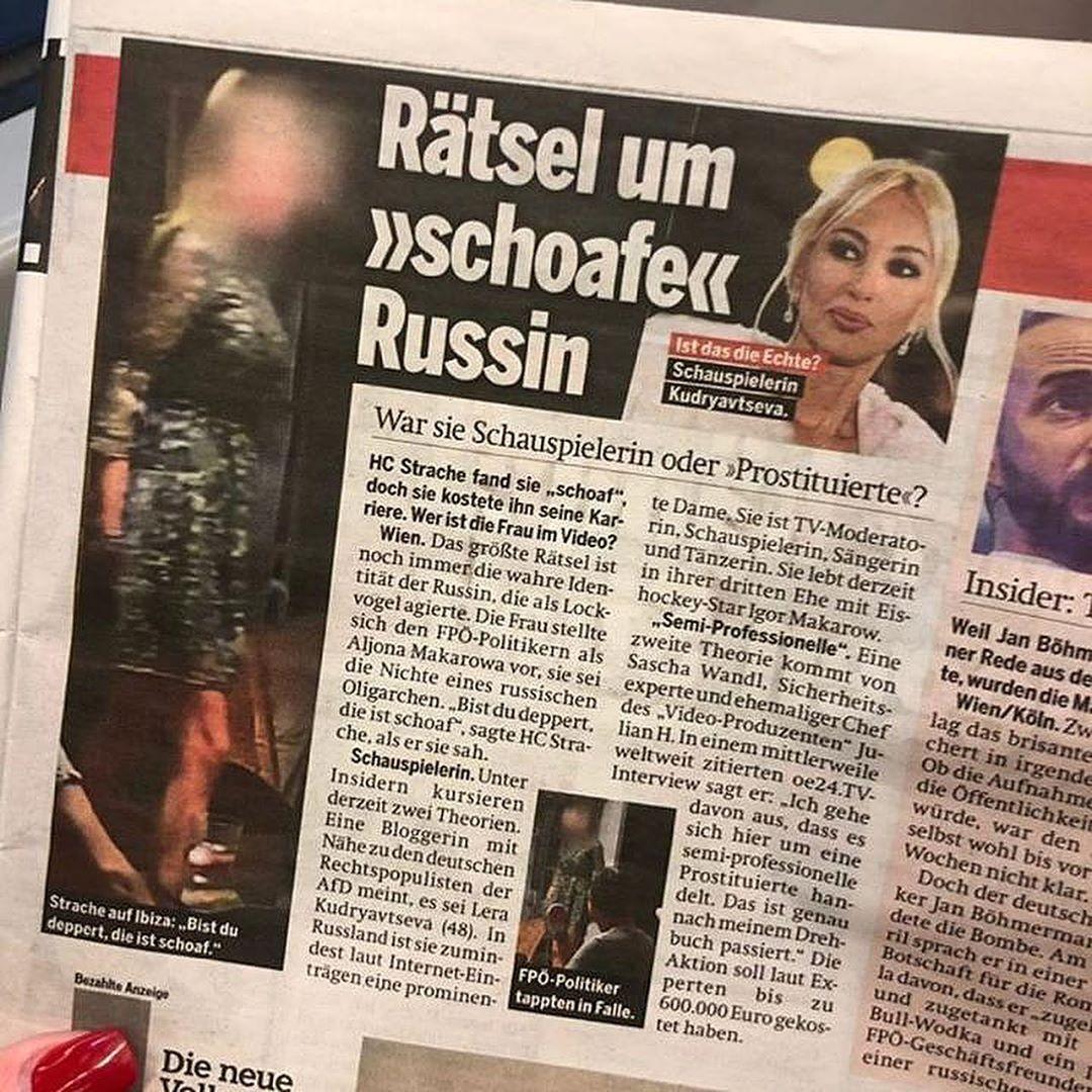 Really ???? Сегодня я на первых страницах газет Австрии . Оказывается я виновата в отставке канцлера Австрии . Думала только у нас желтая пресса может позволить себе писать все, что угодно . Оказывается нет . Одна из газет# sterreich Zeitung позволила себе вот такой вот материал . Ну что же , будем разбираться в международном суде