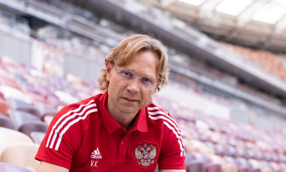 Валерий Карпин пройдет тренерское испытание в матче с очень серьезным соперником.. Фото: Твиттер РФС