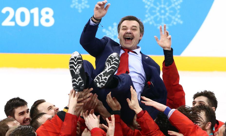 Под руководством Олега Знарка сборная России выиграла золото Игр-2018. Фото: ТАСС